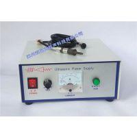 嘉音JY-H60L超声波智能卡埋线器 塑料 压力式
