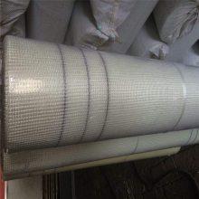 玻璃纤网格布 耐碱网格布定额 保温防水布