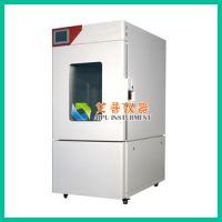 GDJ-500C高低温交变试验箱,高低温交变湿热试验箱,高低温箱