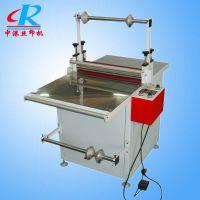 厂家直供中港500型加热干性预涂膜覆膜机,可冷复热复,适用于平面产品的贴合