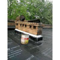 北京顺义区防水公司,顺义区专业做防水