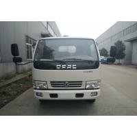 供应程力CLW5040GQW5清洗吸污车 道路清洗车