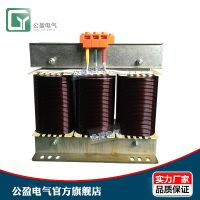 光伏变压器10kva 三相光伏并网隔离变压器 光伏逆变变压器10kw 270v变380V升压变压器