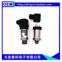 4-20mA电流输出传感器 200MPA超高压微熔压力变送器 水压液压