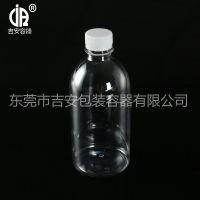 500ml毫升透明塑料包装瓶 PET500g液体直身饮料瓶 牛奶瓶