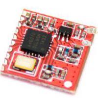 厂家直销 小体积SI4463无线模块 SPI接口 150— 915MHz可定制