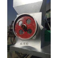 河北智皓800型薄膜高压膜塑料破碎机