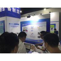 湖南双创活动周展品——新光智能井盖监控器及报警系统