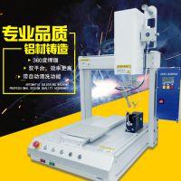 电子PCB主板自动焊锡机 主板显卡零件焊锡机