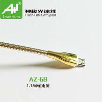 A+1锌合金金属软管兼容VIVO X 9/X 7华为Mate8金立S6二合一数据线