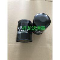 长期出售价格合理的柯龙XLC019柴油滤芯替代日立挖掘机4616545柴油滤芯河北挖掘机优质滤芯厂家
