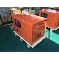 10kw千瓦风冷静音柴油发电机组 小型家用机组 风冷发电机
