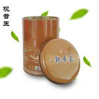 供应观音王铁罐 圆形铁观音茶叶罐专业定制