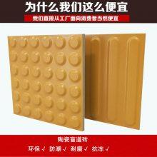 广东盲道砖一箱多少块盲道砖多钱一块