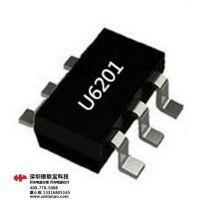 原装开关电源芯片、深圳开关电源芯片、银联宝科技