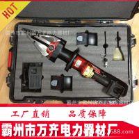 YJ-3/180液压剪扩钳便携式剪扩器