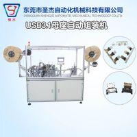 usb3.1 type c母座东莞圣杰厂家专业生产usb连接器自动组装机