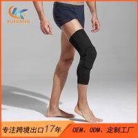 东莞 莱卡蜂窝防撞运动护膝 加压护膝 防护运动护具 厂家
