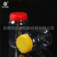 PET 1L透明塑料罐 1000ml包装食品罐