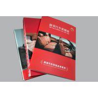 合肥印刷厂-安徽广印彩印22年专注于画册宣传册印刷,为产品量身打造