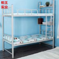 柜王钢制床简约现代1.2加厚上下铺宿舍学生高低床成人公寓双层金属铁架床可定制批发