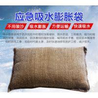 吸水膨胀袋厂家防汛吸水袋环保吸水袋