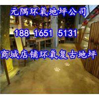http://himg.china.cn/1/4_98_238984_400_360.jpg