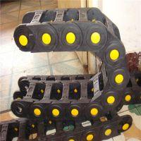 供应工程塑料拖链35/45/55/65型尼龙拖链、TL型钢制拖链、现货