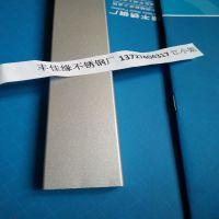 土豪金不锈钢管厂家可订做7.5米丰佳缘品牌