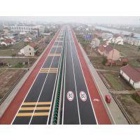 山东供应彩色防滑沥青路面彩色防滑路面产品3mm~4mm真石丽