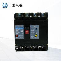 上海常安漏电塑壳保护器SCAM1LE-100H/3300 3/4P 漏电保护器