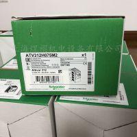 现货供应ATV312H075N4原装施耐德变频器0.75KW/380V ATV312通用型