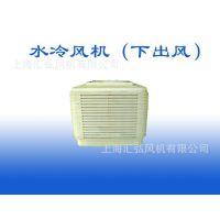 供应机房空调,畜牧养殖通风机,厨房新风系统,水冷空调