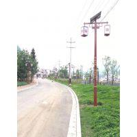 FNZH/伍玖照明供应新农村园林景区特色仿古铁艺太阳能路灯 厂家批发太阳能庭院灯