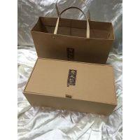 定做天地盖茶叶彩盒 定制礼品盒 印刷包装盒 保健化妆品纸盒