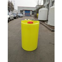 潍坊搅拌桶200L加药桶500L配药箱1000L洗洁精絮凝剂PAMC搅拌桶耐酸碱