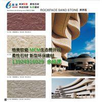 软瓷砖实力生产厂家