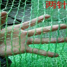 海北盖土网 工地用的防尘网价格 防尘网3针什么意思