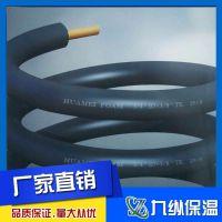 大城厂家批发橡塑空调管 包装严谨规范 九纵橡塑