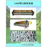 环保污泥挤出刀污泥切条刀304不锈钢污泥成型机烘干设备专用