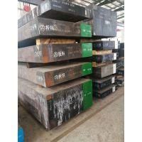 厂家直销718H模具钢产品齐全质量保证量大价优