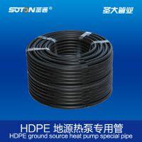 山东潍坊圣大管业HDPE黑色供热地源热泵专用管厂家直销