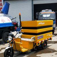 电动三轮高压清洗车价格多少钱一辆 小型三轮冲洗车