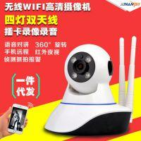 家用智能无线wifi高清网络监控摄像头手机远程插卡监控摄像机安防