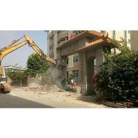 广州拆除公司_广州房屋、厂房、室内装修拆除工程公司_广州江达建筑