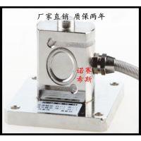低价出售诺赛斯NOS-L115小量程小外形好安装的拉压力测力传感器