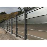 哪里的钢围挡质量好 价格便宜 工程围挡 公路挡板厂家 广东深圳
