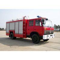 供应精品二手消防 时风水罐消防车 小型二手消防车 全国送货