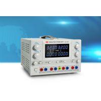多功能四通道直流稳压电源四路可调实验电源老化充电测试供电器