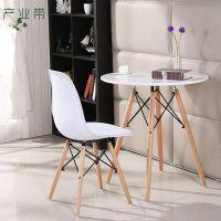 实木家具批发 创意圆桌办公桌简约洽谈咖啡餐桌 伊姆斯桌子